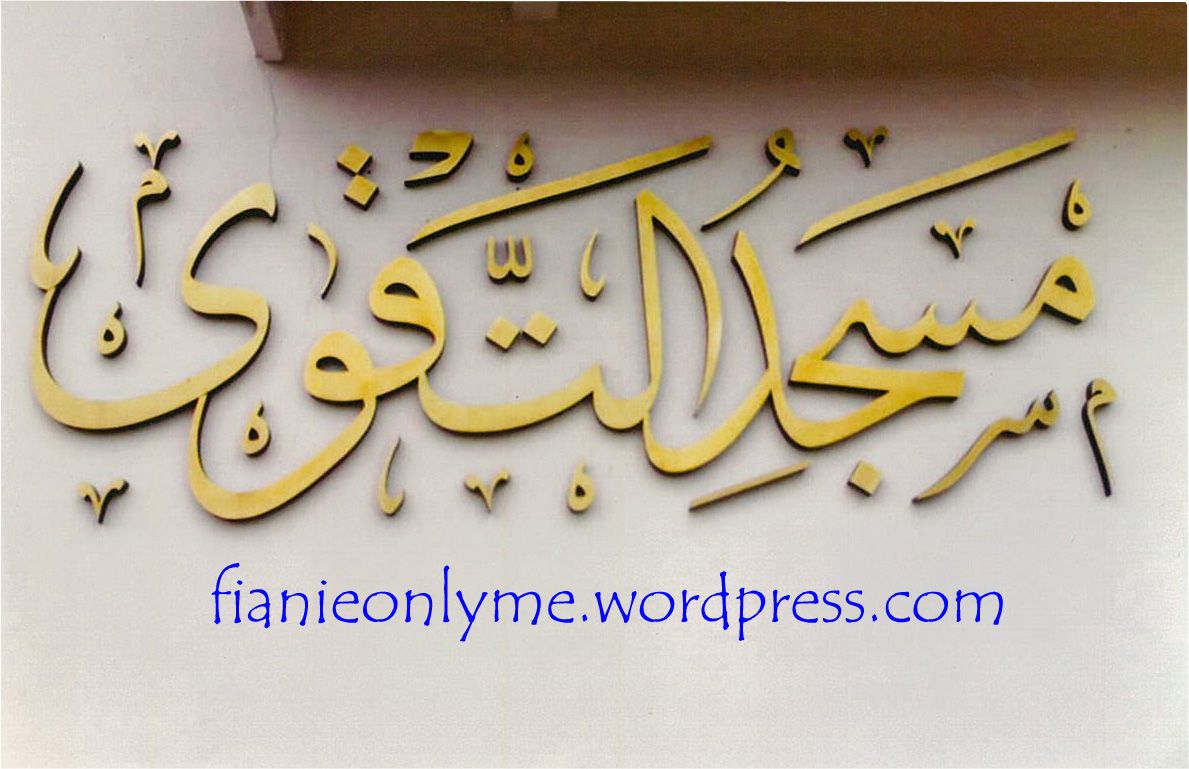 Kaligrafi Nama Masjid